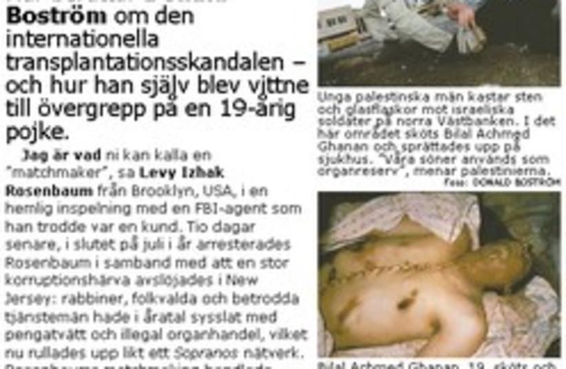 aftonbladet 248.88 (photo credit: )