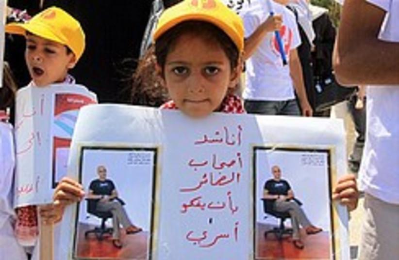 Jordanian prisoner protests 248.88 (photo credit: )