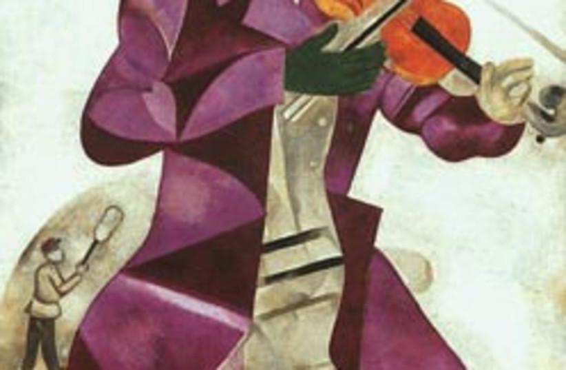Chagall violin painting 88 248 (photo credit: )