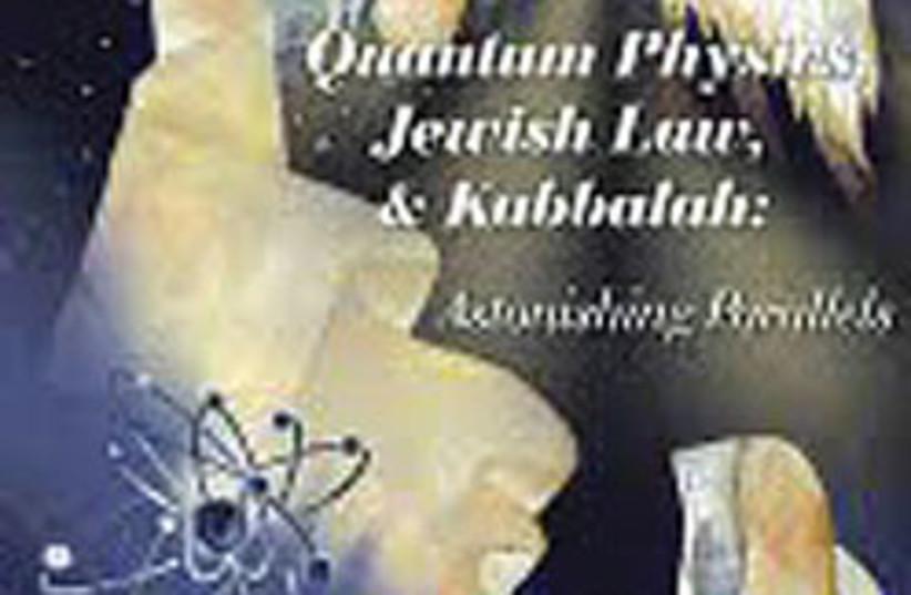 quantum physics book 248.88 (photo credit: )