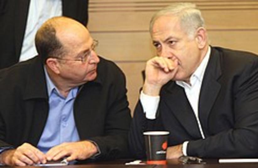 Yaalon and Netanyahu 248.88 (photo credit: Ariel Jerozolimski)