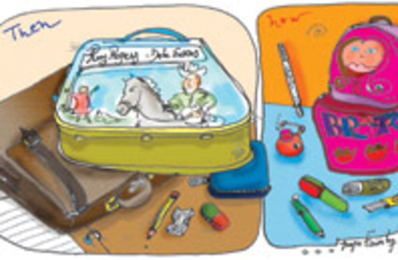 school supplies illustration 88 248 (photo credit: Illustration by Pepe Fainberg)