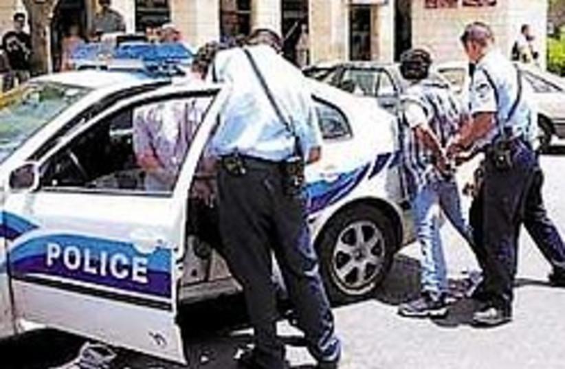 arrest generic 248 88 aj (photo credit: Ariel Jerozolimski)