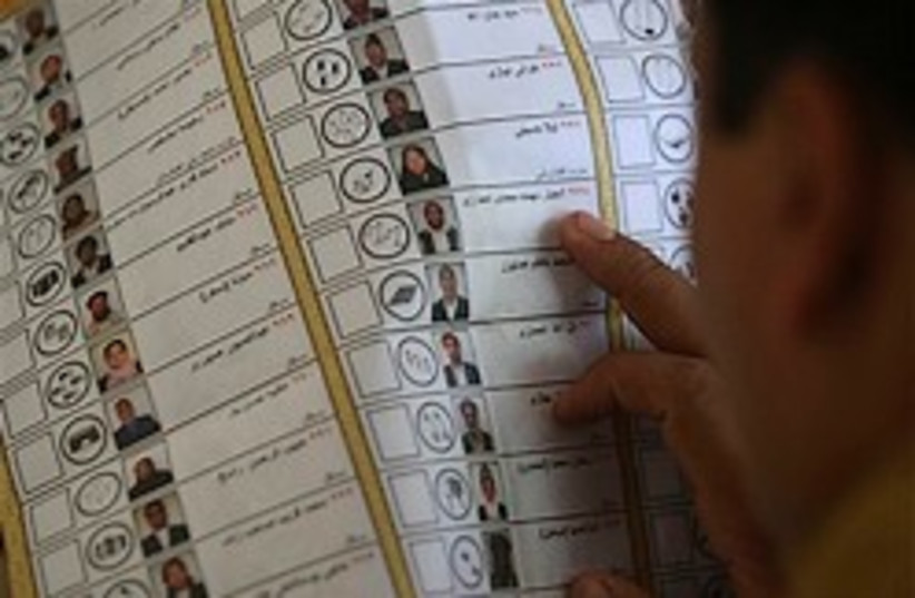 afghanistan election 248.88 (photo credit: AP)
