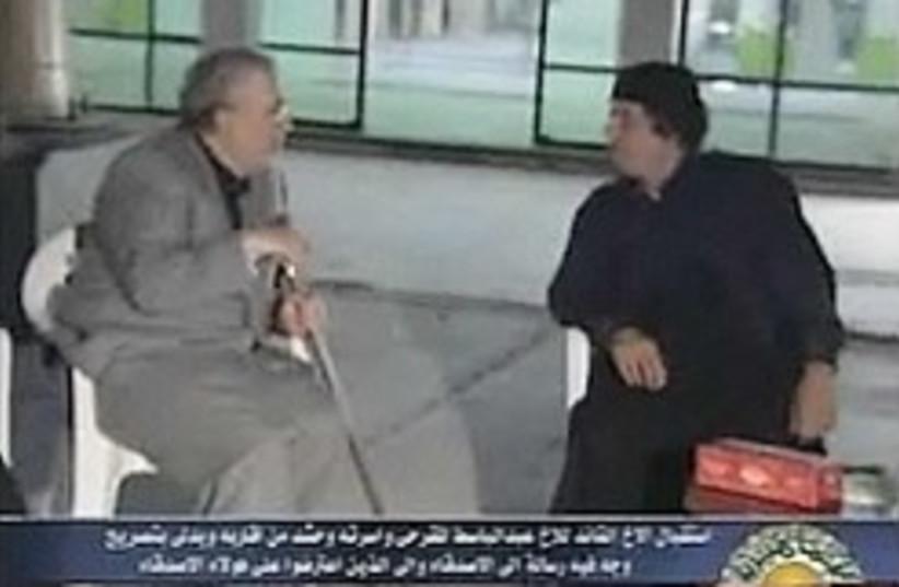gaddafi lockerbie bomber megrahi 248 88 (photo credit: Screen shot)