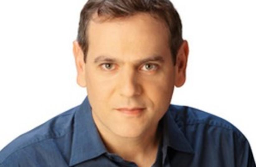 Nitzan Horowitz (photo credit: Knesset)
