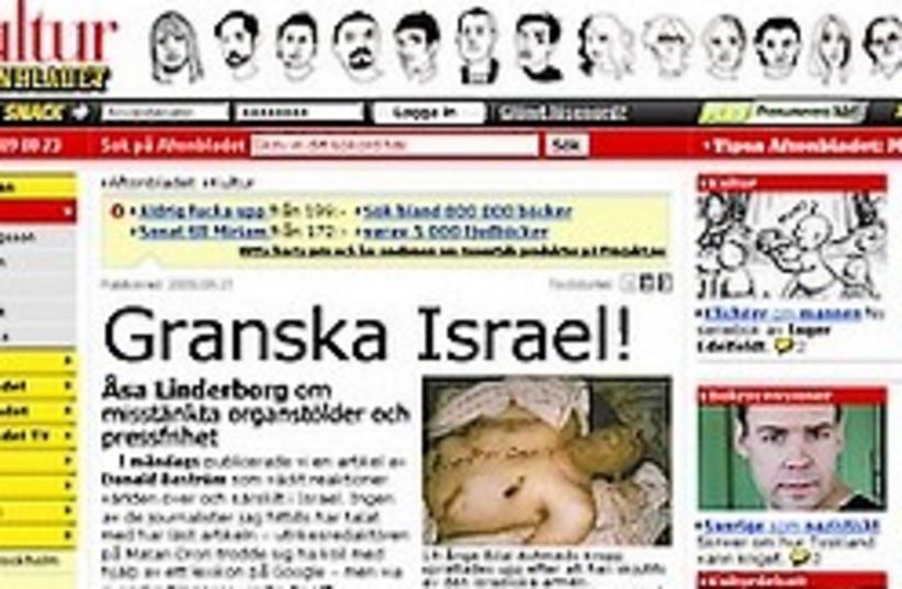 Aftonbladet sweden organ trafficking 248 (photo credit: Screenshot)