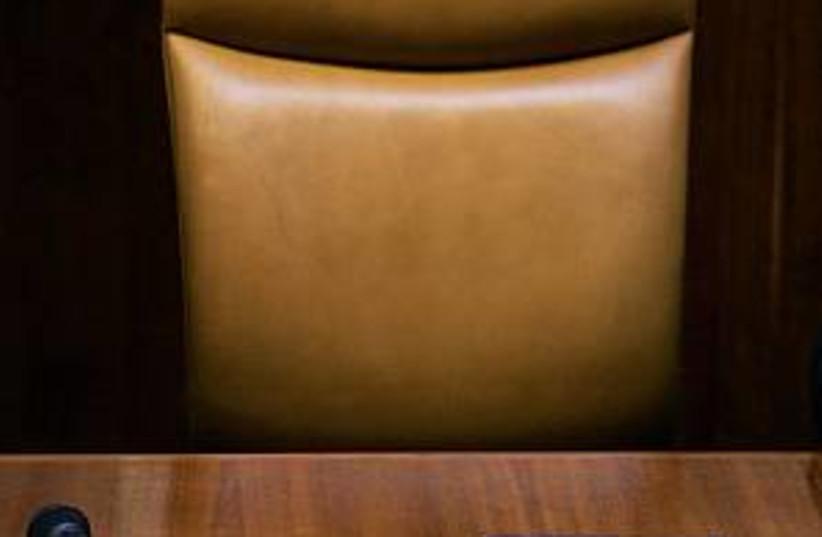 sharon empty seat 298.88 (photo credit: AP)