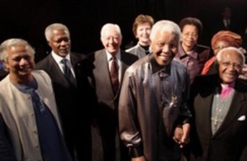 The elders 248.88 (photo credit: )