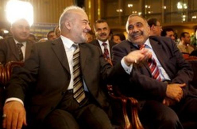 Iraqi National Alliance 248.88 (photo credit: AP)