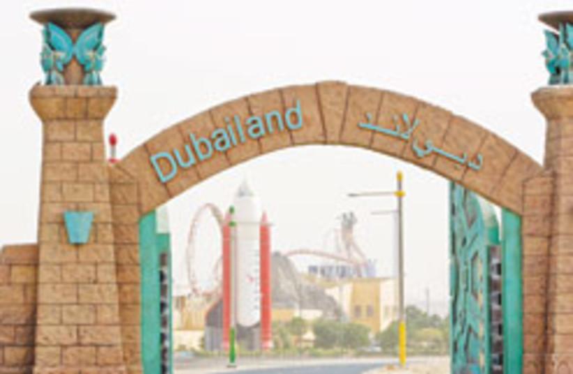 Dubailand 88 248 (photo credit: )