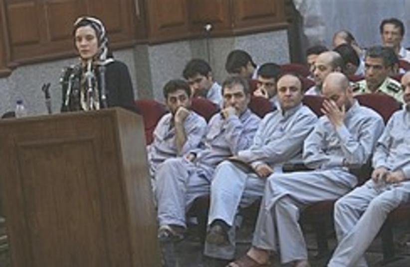 Iran trial 248.88 (photo credit: )