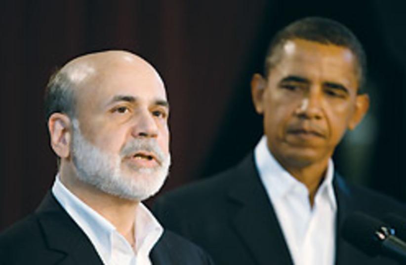 Bernanke with Obama 88 248 (photo credit: )