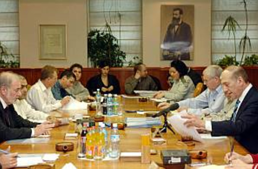 olmert cabinet 298 (photo credit: GPO [file])