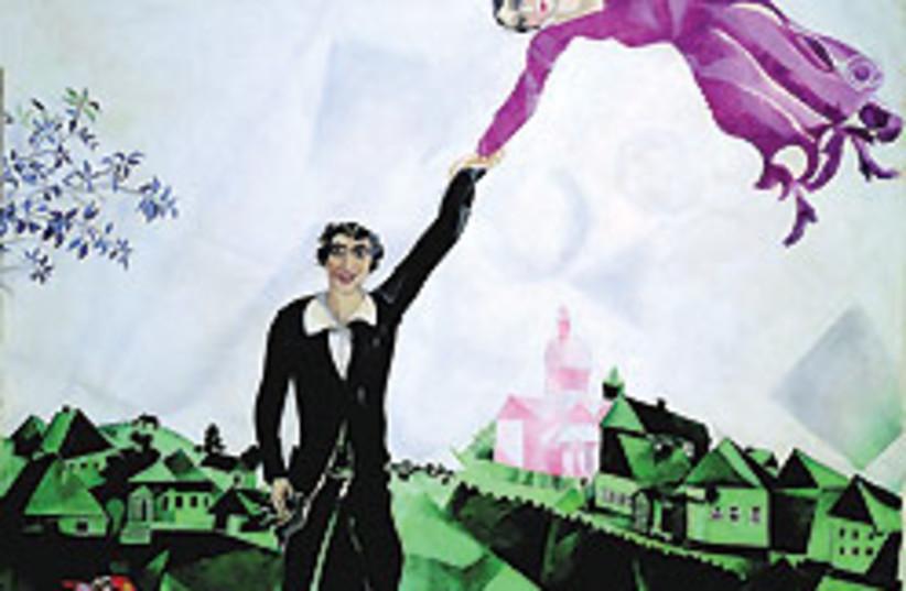 Chagall love 88 248 (photo credit: )