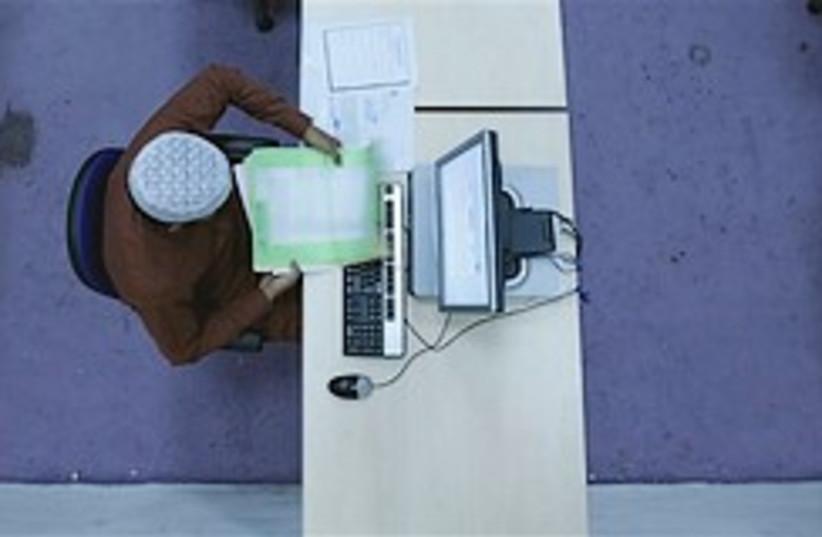 Afghan election 248.88 (photo credit: )