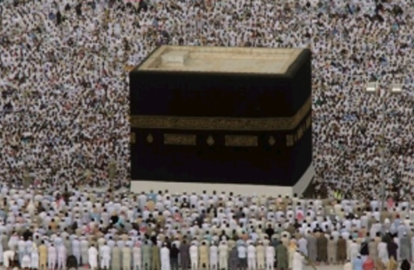 kaaba 298.88 (photo credit: )