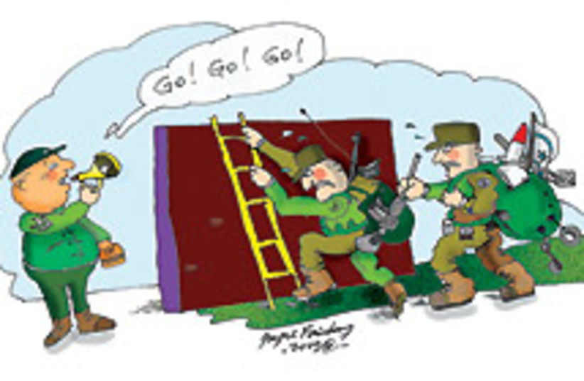 army fitness 88 248 (photo credit: Illustration by Pepe Fainberg)