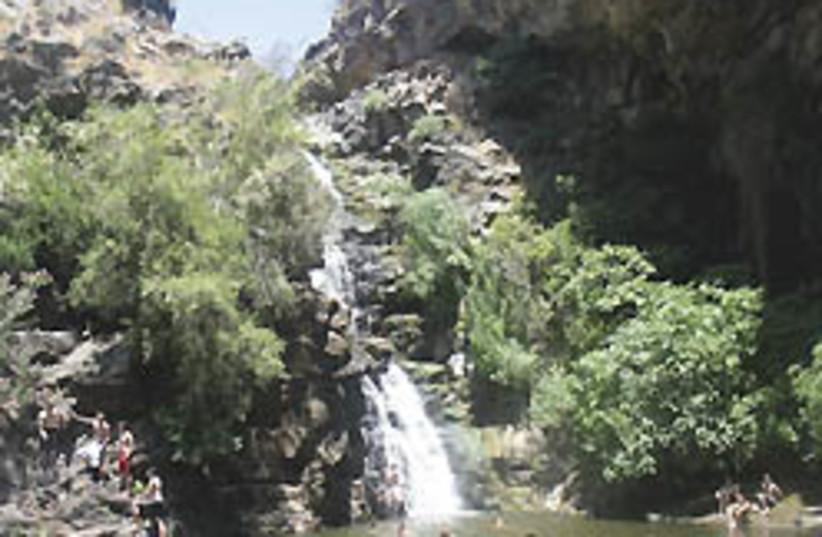 yehudiya waterfall 248 (photo credit: Jacob Solomon)