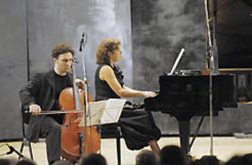 chamber music cello piano 248 (photo credit: )