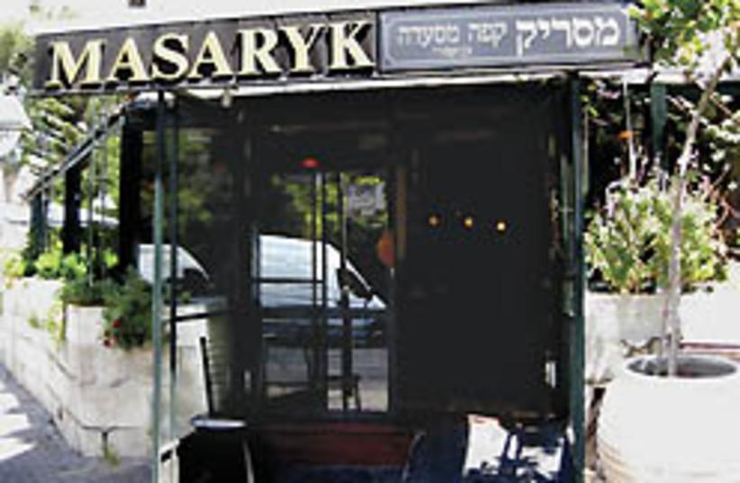 masaryk restaurant 248 (photo credit: )