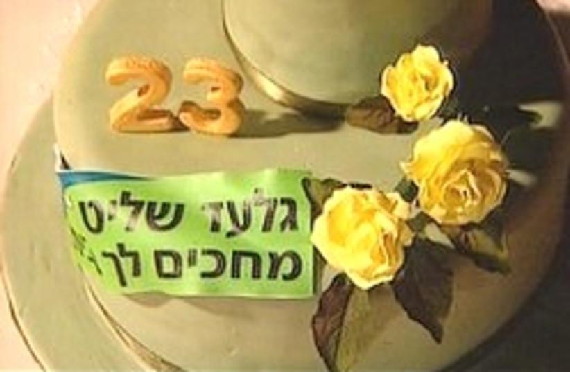 gilad schalit birthday cake (photo credit: Channel 1)