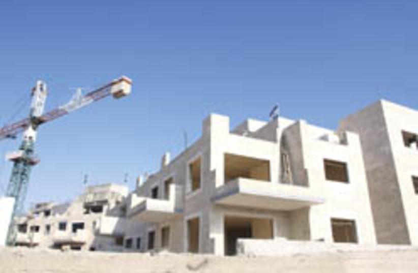 ras el amud construction 248.88 (photo credit: Abe Selig)