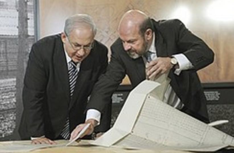 Netanyahu Auschwitz blueprints 248.88 (photo credit: )