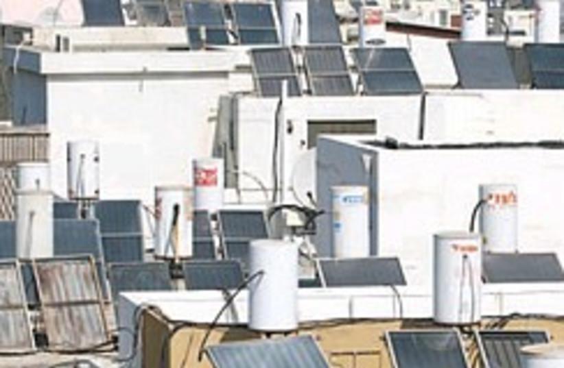 solar panels 248.88 (photo credit: Ariel Jerozolimski)