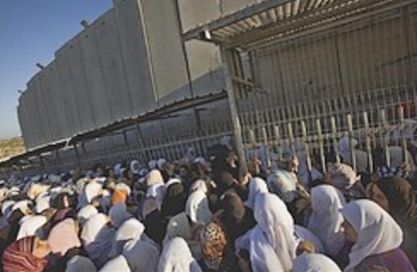 Bethlehem checkpoint 248.88 (photo credit: )
