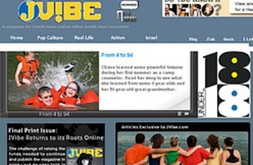 j-vibe web site 248.88 (photo credit: )