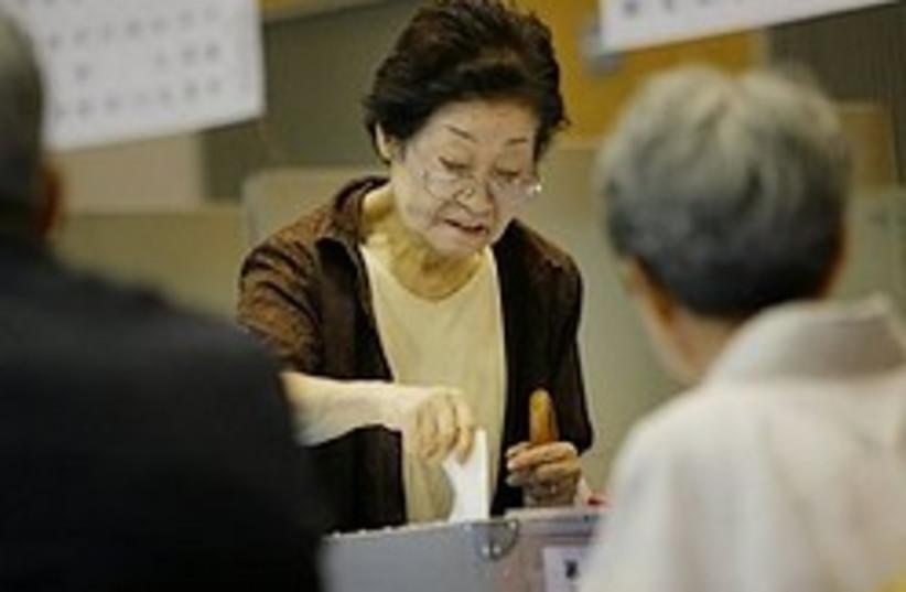 japan election vote 248.88 ap (photo credit: AP)