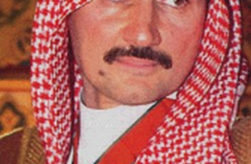 Al-Waleed bin Talal 248.88 (photo credit: )