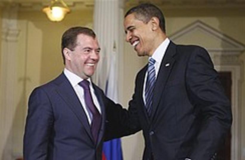 Obama medvedev 248.88 (photo credit: AP)