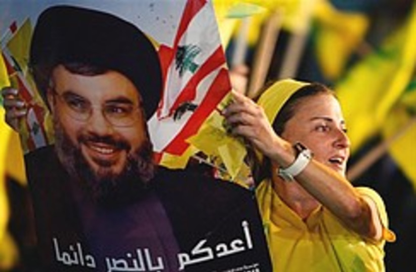 Hizbullah supporter 248.88 (photo credit: )