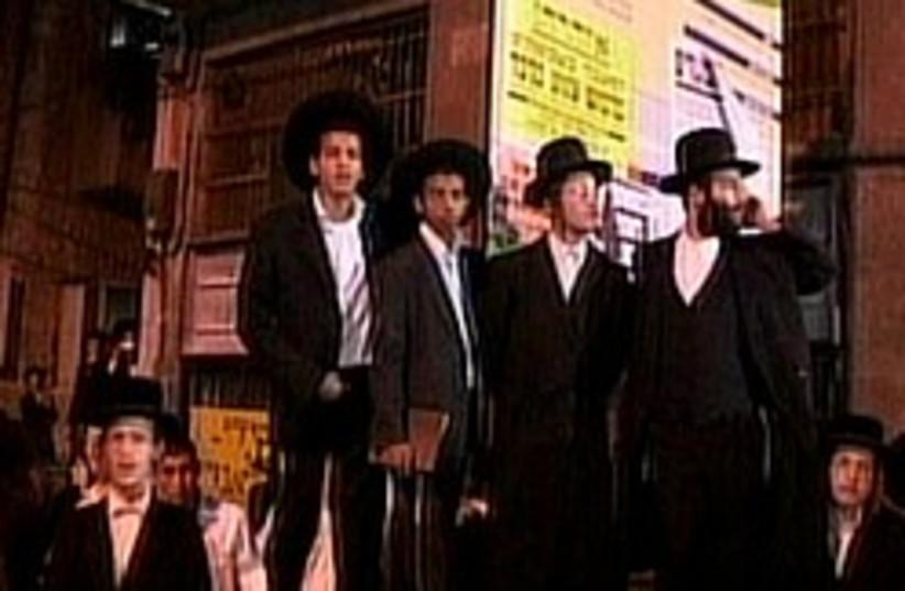 haredim protest jerusalem 248 88 (photo credit: Channel 2)