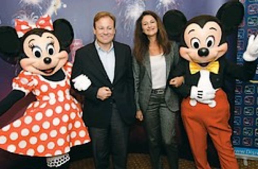 mickey mouse israel 248.63 courtesy (photo credit: )