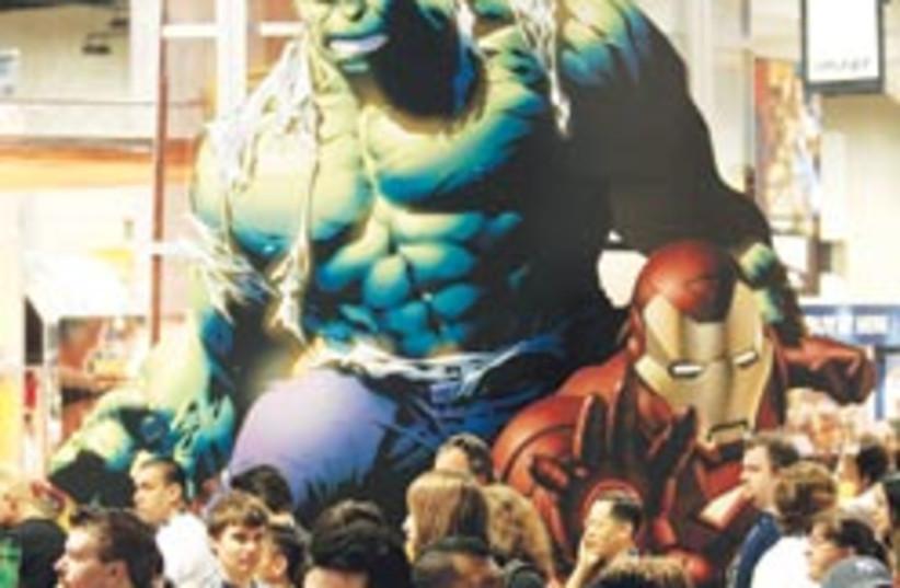 incredible hulk 88 248  (photo credit: )