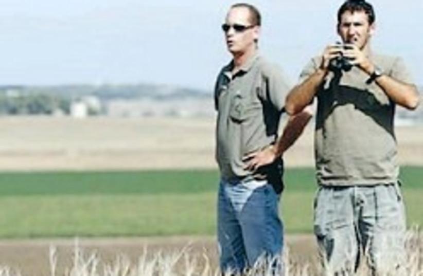 npa rangers hunters 248.88 courtesy (photo credit: )