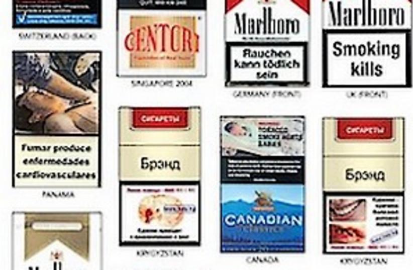 cigarettes (photo credit: DR)