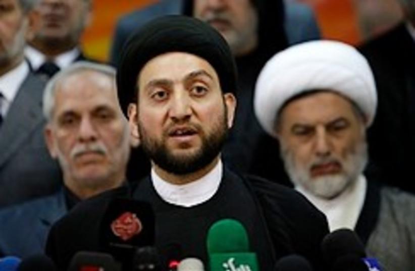 Ammar al-Hakim 248.88 (photo credit: )
