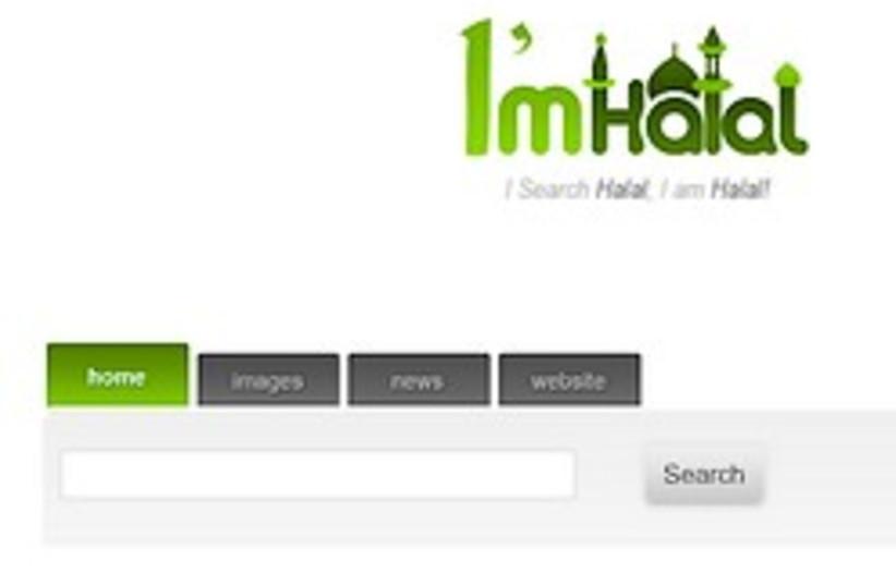 imhalal.com 248.88 ap (photo credit: )