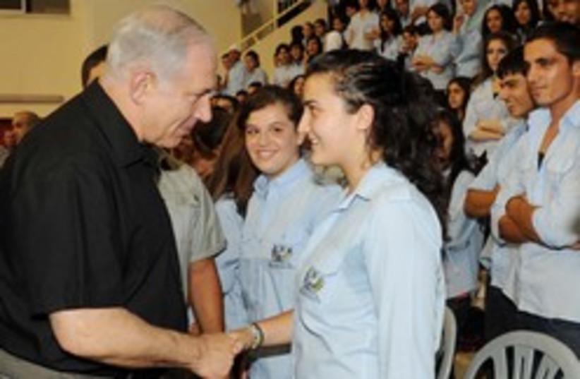netanyahu with shfaram pupils (photo credit: GPO)