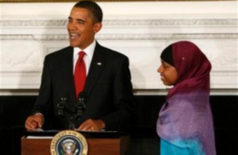 obama muslim ramadan 248.88 (photo credit: AP)