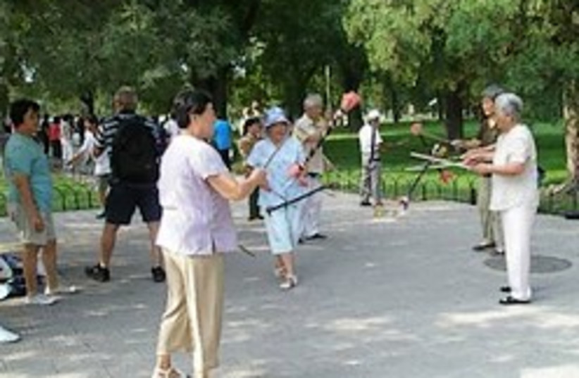 beijing seniors at park 248 courtesy (photo credit: )