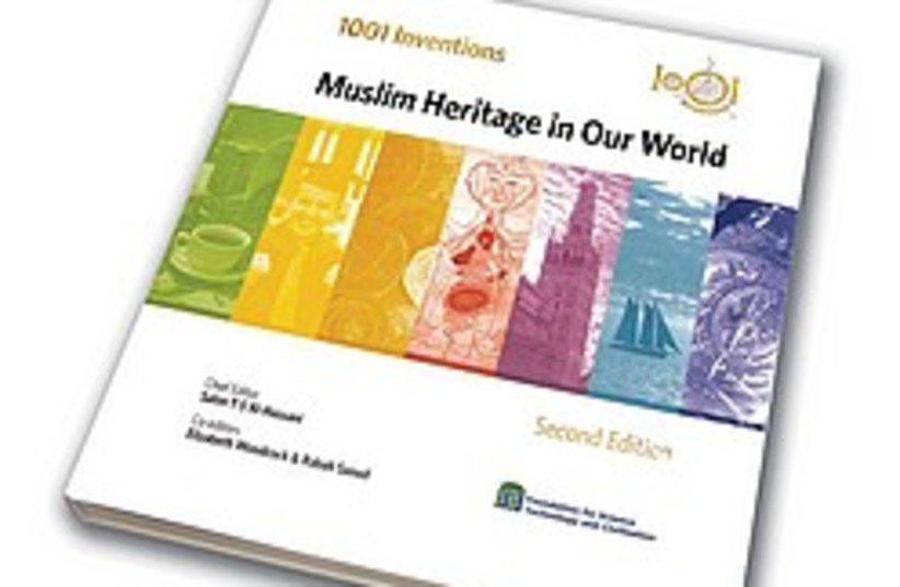 Muslim book 248 88 (photo credit: )