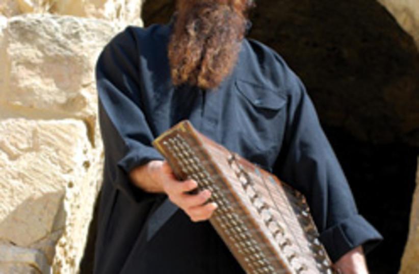 Eldad24888 (photo credit: Eldad Eilat)