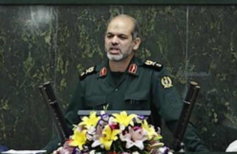 Ahmad Vahidi 248.88 ap (photo credit: AP)
