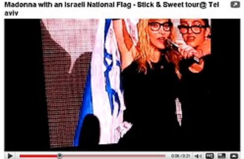 madonna youtube israel flag (photo credit: Screenshot from www.youtube.com)