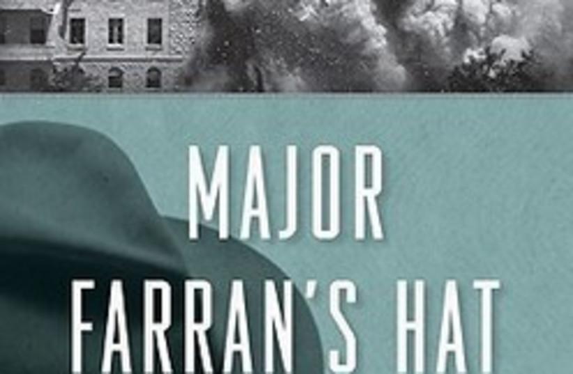 major farrans hat book 248 88 (photo credit: )